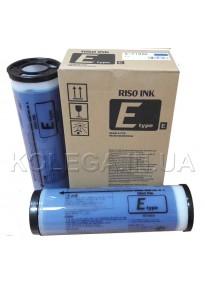 Ink for duplicator RISO BLUE RZ S-8122E