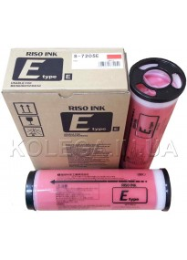 Ink for duplicator RISO RED RZ S-8114E