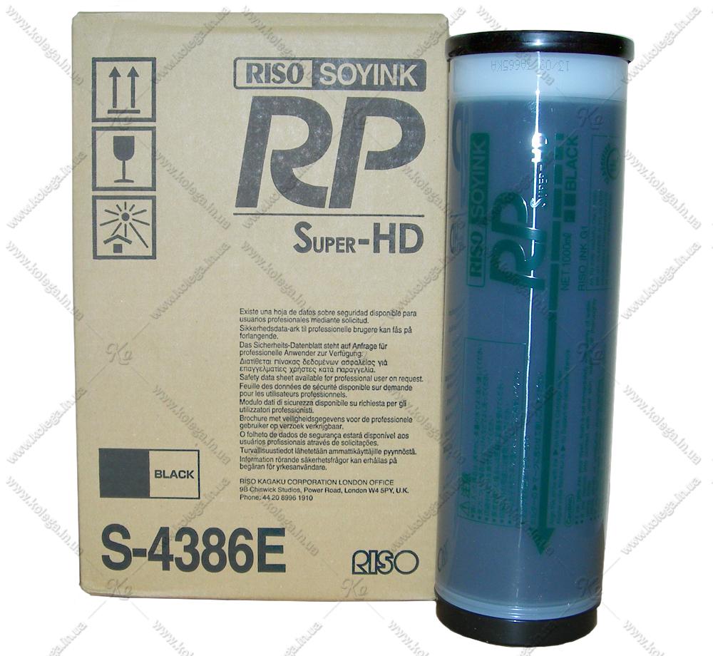 Краска для ризографа RISO RP-HD BLACK (черная) S-4386E